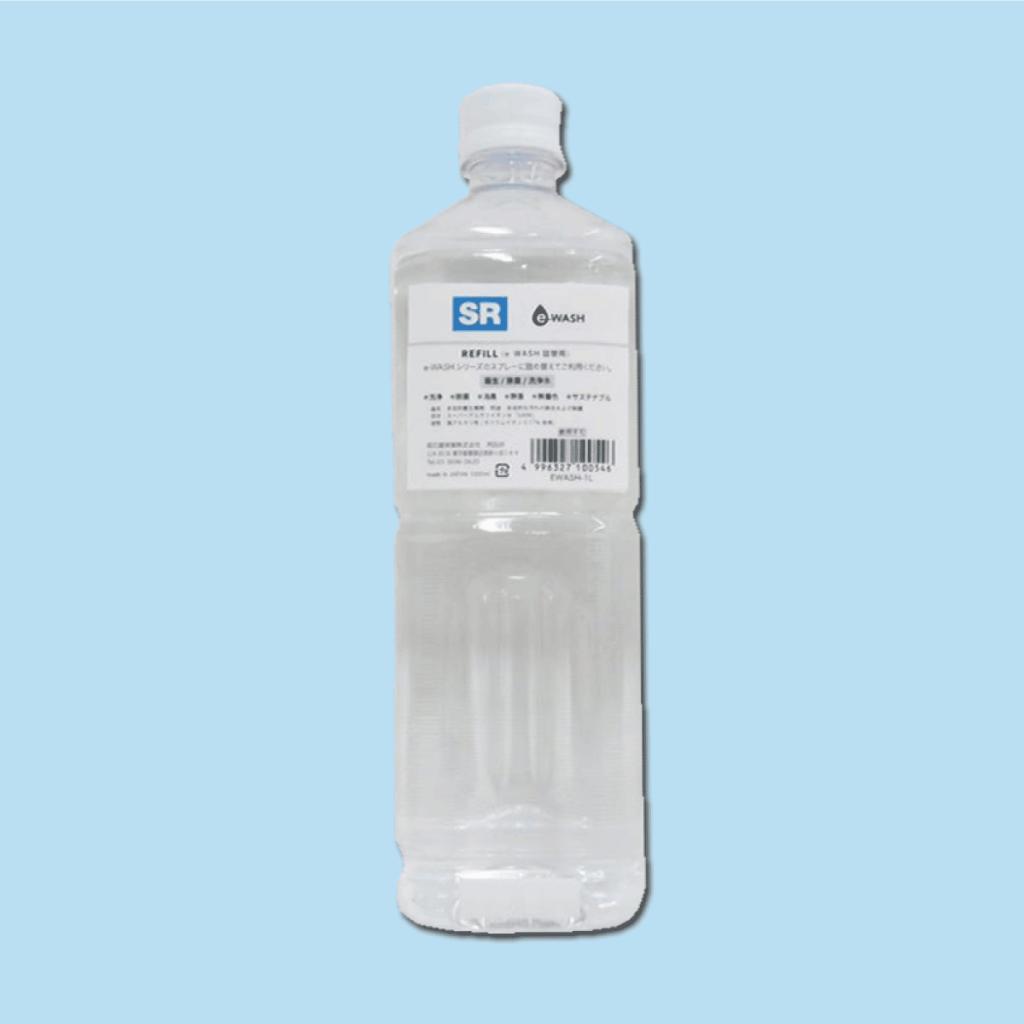 e-WASH ペットボトル 1L